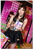 2009台北國際電玩展:Insrea_027.jpg