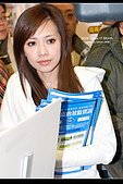 2008 Taipei IT Month (Hall 3):DSC_0031_2.jpg