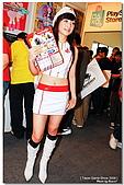 2009台北國際電玩展:Sony_003.jpg