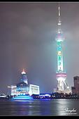上海 08.11.02 外灘:DSC_8297.jpg