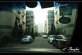 再見了~上海 08.11.25:DSC_9318.jpg