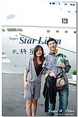 Joyce - Star Cruises:DSC_5342.jpg