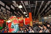 2008 Taipei IT Month (Hall 3):WOW_0004.jpg