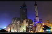 上海 08.11.02 外灘:DSC_8278.jpg
