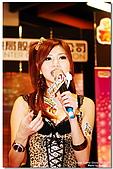 2009台北國際電玩展:Insrea_001.jpg