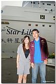 Joyce - Star Cruises:DSC_5343.jpg