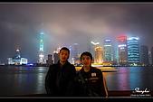 上海 08.11.02 外灘:DSC_8309.jpg