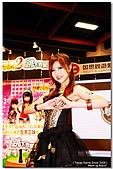 2009台北國際電玩展:Insrea_006.jpg