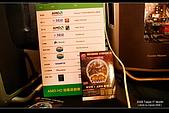 2008 Taipei IT Month (Hall 3):WOW_0010.jpg
