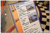 2009台北國際電玩展:Nissan_003.jpg