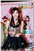 2009台北國際電玩展:Insrea_008.jpg