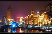 上海 08.11.02 外灘:DSC_8318.jpg