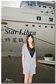 Joyce - Star Cruises:DSC_5345.jpg