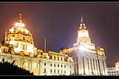 上海 08.11.02 外灘:DSC_8325.jpg