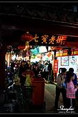 上海 08.11.09七寶,外灘:DSC_8732.jpg
