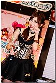 2009台北國際電玩展:Insrea_015.jpg
