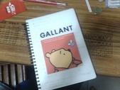 只有維尼:上課用筆記本