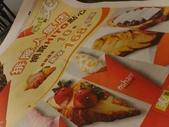 2007-03-09 戀人‧絮語:1924769143.jpg