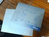 只有維尼:icash卡片~聖誕版~