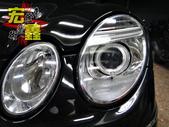 BENZ 賓士 W211 E-CLASS 大燈 改裝 F10 超亮光導光圈 導光條設計 HID 燈管:BENZ 賓士 W211 E-CLASS 大燈 改裝 F10 超亮光導光圈 導光條設計 HID 燈管 LED 小燈-16.jpg