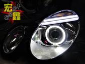 BENZ 賓士 W211 E-CLASS 大燈 改裝 F10 超亮光導光圈 導光條設計 HID 燈管:BENZ 賓士 W211 E-CLASS 大燈 改裝 F10 超亮光導光圈 導光條設計 HID 燈管 LED 小燈-12.jpg