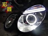 BENZ 賓士 W211 E-CLASS 大燈 改裝 F10 超亮光導光圈 導光條設計 HID 燈管:BENZ 賓士 W211 E-CLASS 大燈 改裝 F10 超亮光導光圈 導光條設計 HID 燈管 LED 小燈-9.jpg