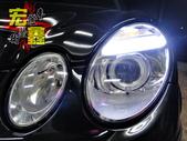 BENZ 賓士 W211 E-CLASS 大燈 改裝 F10 超亮光導光圈 導光條設計 HID 燈管:BENZ 賓士 W211 E-CLASS 大燈 改裝 F10 超亮光導光圈 導光條設計 HID 燈管 LED 小燈-21.jpg