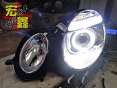BENZ 賓士 W211 E-CLASS 大燈 改裝 F10 超亮光導光圈 導光條設計 HID 燈管:BENZ 賓士 W211 E-CLASS 大燈 改裝 F10 超亮光導光圈 導光條設計 HID 燈管 LED 小燈-8.jpg