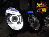 BENZ 賓士 W211 E-CLASS 大燈 改裝 F10 超亮光導光圈 導光條設計 HID 燈管:BENZ 賓士 W211 E-CLASS 大燈 改裝 F10 超亮光導光圈 導光條設計 HID 燈管 LED 小燈-4.jpg