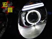 BENZ 賓士 W211 E-CLASS 大燈 改裝 F10 超亮光導光圈 導光條設計 HID 燈管:BENZ 賓士 W211 E-CLASS 大燈 改裝 F10 超亮光導光圈 導光條設計 HID 燈管 LED 小燈-11.jpg