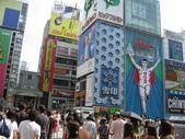 20080719大阪:080719 (34).JPG