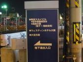 20080719大阪:080719 (41).JPG