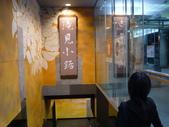 20080719大阪:080719 (43).JPG