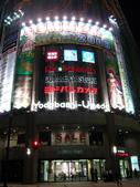 20080719大阪:080719 (56).JPG