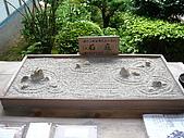 20080718京都:080718 (16).JPG