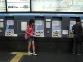 20080719大阪:080719 (12).JPG