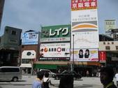 20080719大阪:080719 (31).JPG