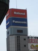 20080719大阪:080719 (32).JPG