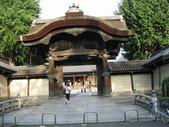 20080719大阪:080719 (02).JPG