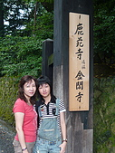 20080718京都:080718 (02).JPG