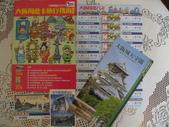 20080719大阪:080719 (14).JPG