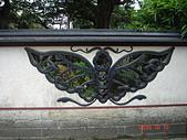 板橋林家花園:DSC04570.JPG