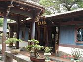 板橋林家花園:DSC04550.JPG