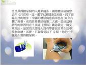 未分類相簿:227760815_l.jpg-糖2.jpg