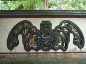 板橋林家花園:DSC04569.JPG