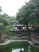 板橋林家花園:DSC04578.JPG