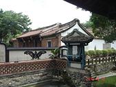 板橋林家花園:DSC04575.JPG