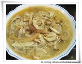 雷公菇:雷公菇麻油麵線