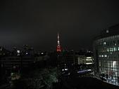 :東京鐵塔