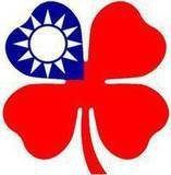 未分類相簿:I LOVE TAIWAN